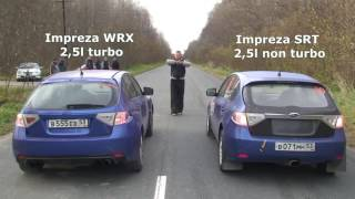 Subaru WRX TURBO (stock) vs Subaru No Turbo (stock) + Прошивка Дронов