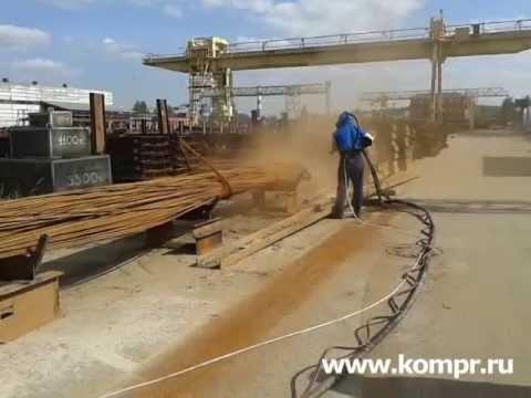Работа пескоструйного аппарата