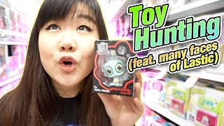 TOY HUNT (feat. Many Faces of Lastic) - Disney Infinity, Hello Kitty, My Little Pony, Flash Charms!