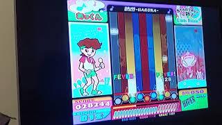 Pop'n Music 14 FEVER - 晴香-HARUKA- (Hyper)