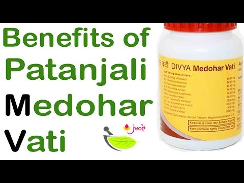 Patanjali Medohar Vati Reviews🔎 Benefits of Divya Medohar Vati👌 Patanjali product review in hindi✍
