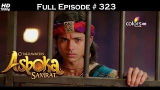 Chakravartin Ashoka Samrat - 25th April 2016 - चक्रवतीन अशोक सम्राट - Full Episode (HD)