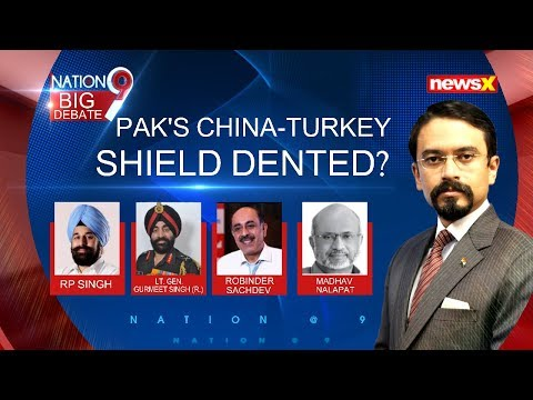 Pakistan Report Card: 1 week to go for FATF meet; China-Turkey shield dented? | Nation at 9 | NewsX