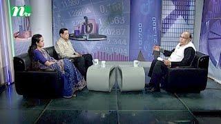 Market Watch | Episode 403 | Stock Market and Economy Update | Talk Show