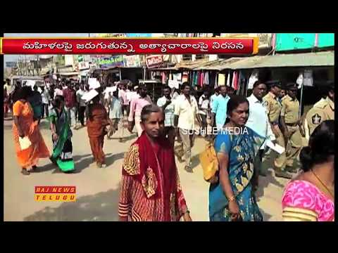 Badvel Women Conducts Awareness Rally For Women And Children Safety | Kadapa | Raj News Telugu