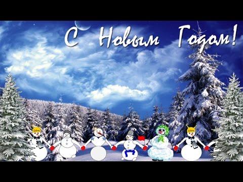 Песня Праздничный, праздничный хоровод, хоровод!