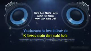 download lagu Kia Karo Dard Kam Nahi Hota With   gratis