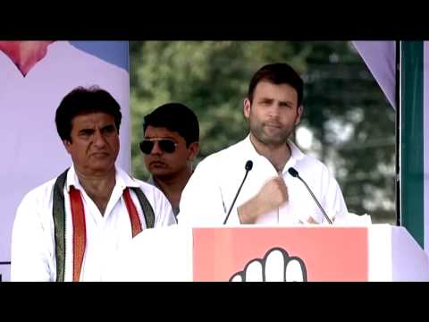 Rahul Gandhi's Public Rally in Ghaziabad, Uttar Pradesh on March 29, 2014