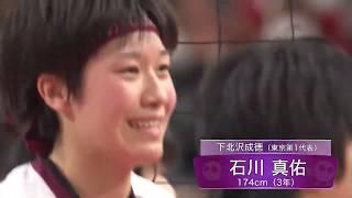 きょうのスーパープレー・1月12日(土) 男子・女子準決勝