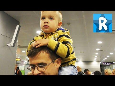 ★ Летим в Турцию на Самолете С Днем Рождения Рома Fly to Turkey Happy Birthday Roma Unpacking toy