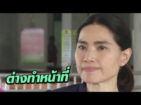 ตู่ ปัด เจนี่ สั่งปลดลูกสาวร้องเพลงละคร | 14-08-60 | บันเทิงไทยรัฐ