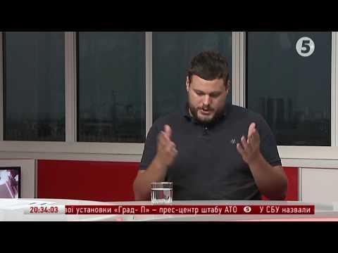 Робота Верховної Ради після канікул: чого чекати українцям. Коментар Андрія Іллєнка