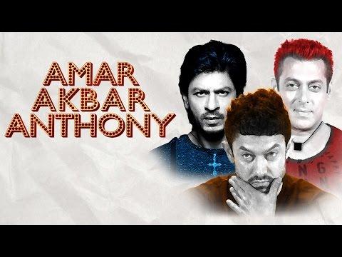 Amar Akbar Anthony FAN MADE Un-Official Trailer 2016 | Salman Khan, Shahrukh Khan, Aamir Khan