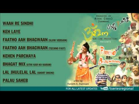 Faatho Aah Bhagwan - A Sindhi Film - Full Songs Jukebox video