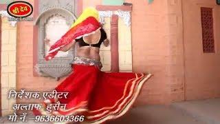 Rajasthani New Song 2018 - सुन म्हारे बनडे - ( बन्ना बन्नी सांग ) - Latest Marwadi DJ Song - HD