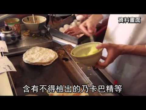 早餐店蛋肉含動物用藥拉亞漢堡 A bao中鏢 --蘋果日報20150425