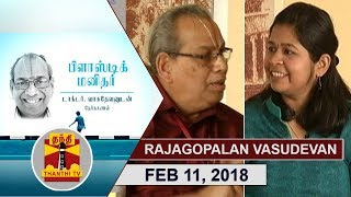 PLASTIC MANITHAR : Exclusive Interview with Dr. Rajagopalan Vasudevan | Thanthi Tv