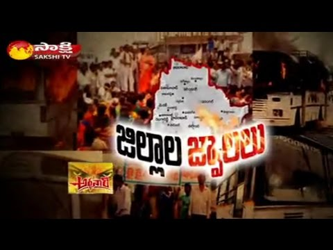 New District Formation Issue in Telangana    The Fourth Estate 1st July 2016 - Watch Exclusive
