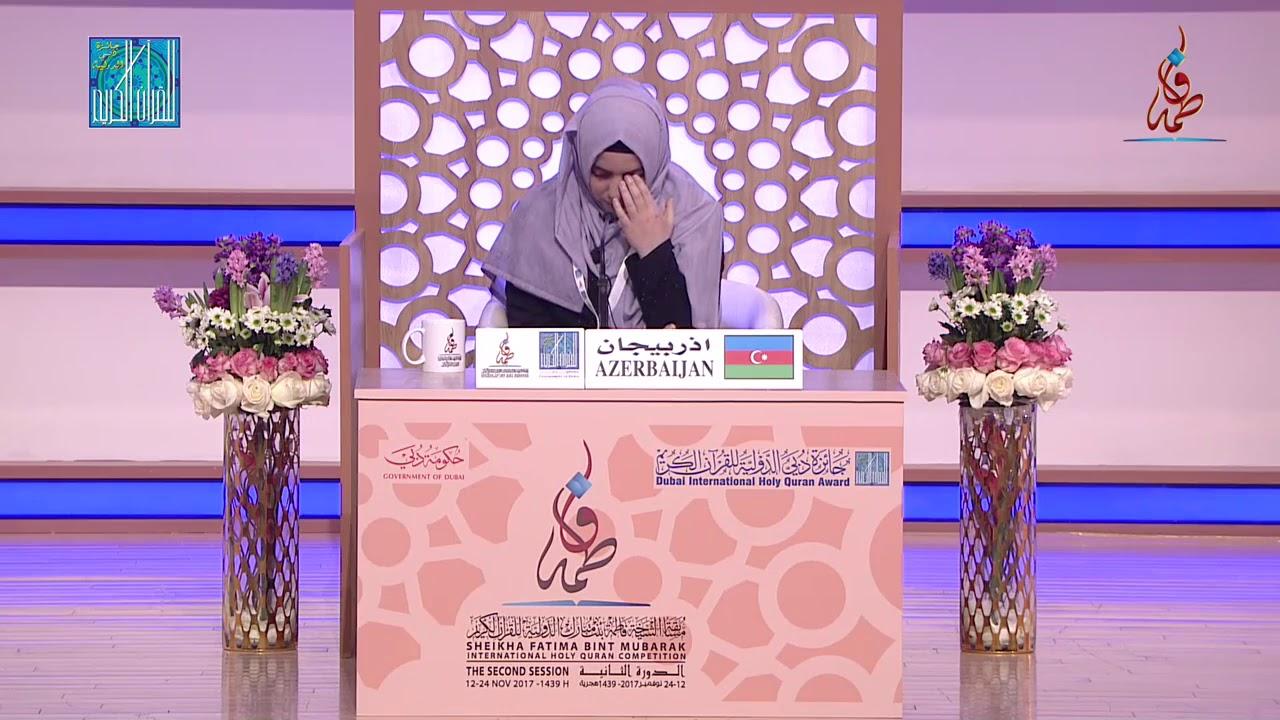 Ehetachen Jemila Quran Seteqera