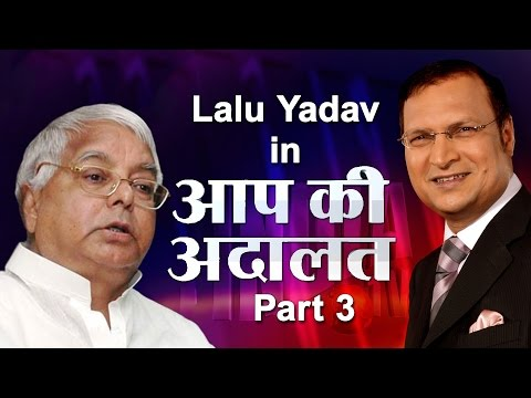 RJD Supremo Lalu Yadav in Aap Ki Adalat (Part 3)