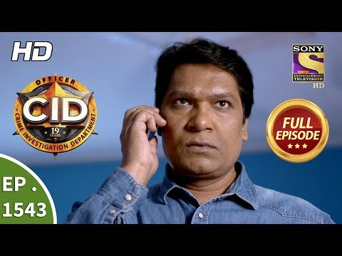 CID - Ep 1543 - Full Episode - 13th October, 2018 thumbnail