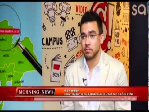 Dealfish.co.th Scoop on Morning News – Bangkok Biz