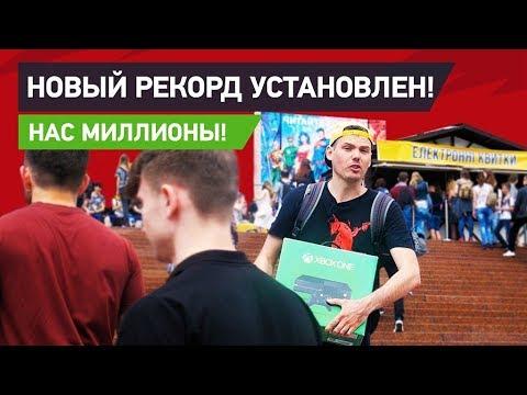 Kyiv Comic Con 2018/Киев Комик Кон 2018. Лучший фестиваль для правильной молодежи.
