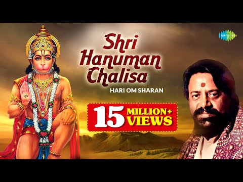 Shri Hanuman Chalisa - Hari Om Sharan - Hindi Devotional Songs - Hanuman Bhajans video