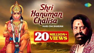 Shri Hanuman Chalisa - Hari Om Sharan - Hindi Devotional Songs - Hanuman Bhajans