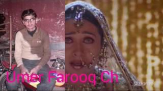 Umer farooq ch سنیے  گانا