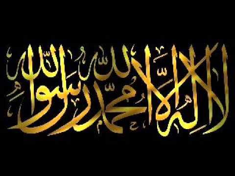 La Illah Ila Allah Muhammad Rasul Allah video