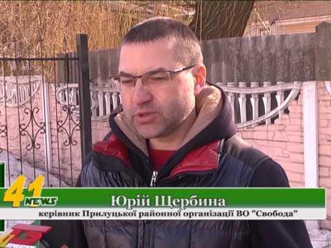 Прилуцькі свободівці вкотре відправили допомогу на Донбас