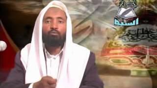Ye Welaj Haq Part 2 Shek Mohammed Hamidiin
