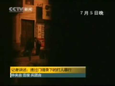 Uighur rioters attacking civilians 维吾尔骚乱者攻击平民