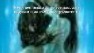 Anelia - A day without you (Bulgarian music) English subtitle