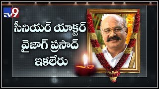 Telugu senior actor Vizag Prasad passes away