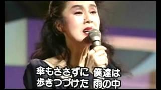 【最後の出演】ちあきなおみ/黄昏のビギン