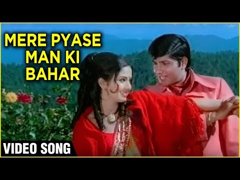 Mere Pyase Man Ki Bahar - Asha Bhosle & Kishore Kumar Hit Song - Leena Chandavarkar Songs video