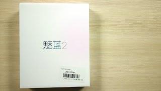 Meizu M2 mini Распаковка - Комплектация - Первые Впечатления