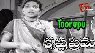 Krishna Prema - Telupu Sikharana Video Song