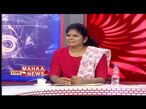 రెవెన్యూ లోటు ఉన్న రాష్ట్రాల్లో ఆంధ్రప్రదేశ్  | Mahaa News | #SunriseShow