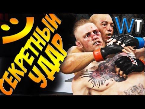 СМЕШНЫЕ МОМЕНТЫ  - UFC 2 [ПРИКОЛЫ, ГЛЮКИ, БАГИ]