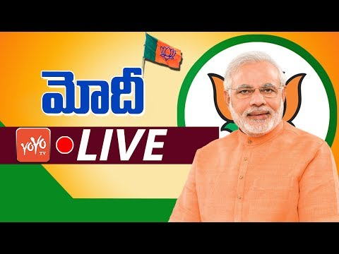 PM MODI LIVE | BJP Public Meeting at Bilaspur | Chhattisgarh |  Amith Shah | YOYO TV Channel