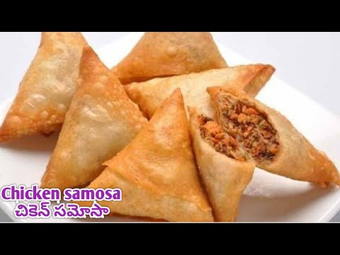 Chicken Samosa Recipe With Homemade Sheets - Simple Chicken Samosa Special  Recipe | Rafi Food