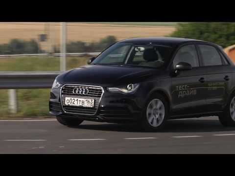 Audi A1 Sportback, тест-драйв