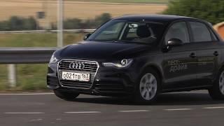Тест Audi A1 Sportback  www.skorost-tv.ru