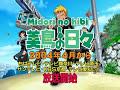 Midori no Hibi promo