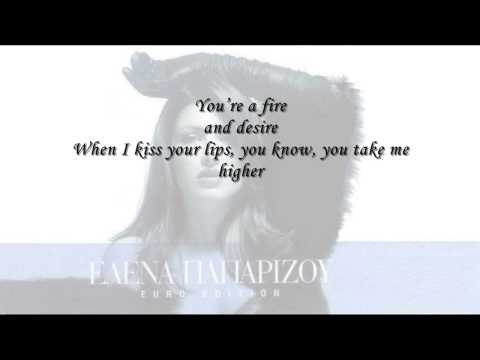HELENA PAPARIZOU - MY NUMBER ONE (KARAOKE)