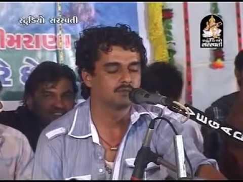 hari gadhvi  BHIMRANA live