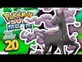Pokemon Sun and Moon - NIGHTMARE! Episode 20 thumbnail
